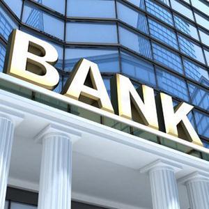 Банки Заводоуспенского