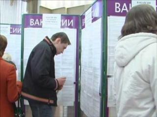 Центры занятости Заводоуспенского