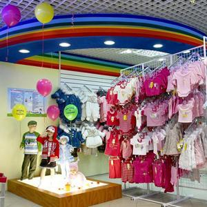 Детские магазины Заводоуспенского