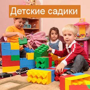 Детские сады Заводоуспенского