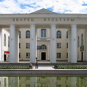Дворцы и дома культуры Заводоуспенского