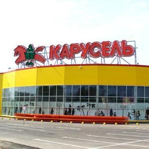 Гипермаркеты Заводоуспенского