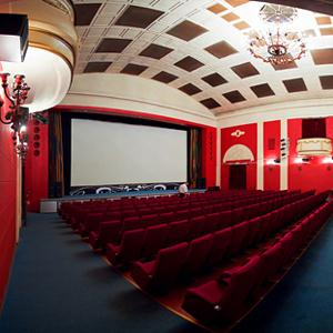 Кинотеатры Заводоуспенского