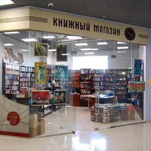 Книжные магазины Заводоуспенского
