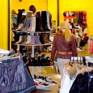 Магазины одежды и обуви Заводоуспенского