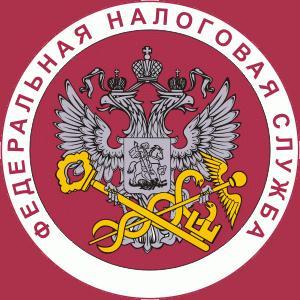 Налоговые инспекции, службы Заводоуспенского