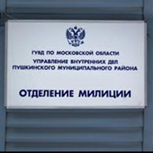Отделения полиции Заводоуспенского