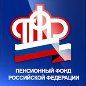 Пенсионные фонды Заводоуспенского