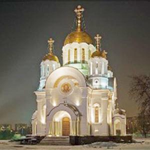 Религиозные учреждения Заводоуспенского