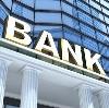 Банки в Заводоуспенском