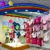 Детские магазины в Заводоуспенском