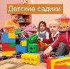 Детские сады в Заводоуспенском