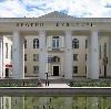 Дворцы и дома культуры в Заводоуспенском