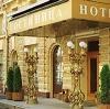 Гостиницы в Заводоуспенском