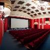 Кинотеатры в Заводоуспенском