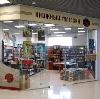 Книжные магазины в Заводоуспенском