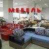 Магазины мебели в Заводоуспенском