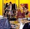 Магазины одежды и обуви в Заводоуспенском