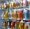 Парфюмерные магазины в Заводоуспенском