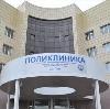 Поликлиники в Заводоуспенском