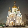 Религиозные учреждения в Заводоуспенском