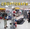 Спортивные магазины в Заводоуспенском