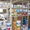 Строительные магазины в Заводоуспенском