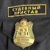 Судебные приставы в Заводоуспенском