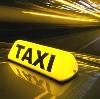 Такси в Заводоуспенском