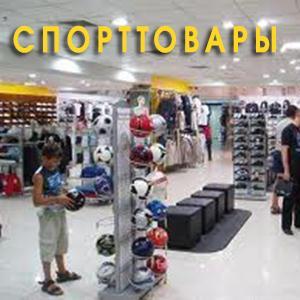 Спортивные магазины Заводоуспенского