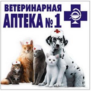 Ветеринарные аптеки Заводоуспенского
